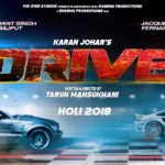 Drive movie teaser poster