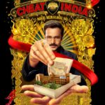 Second poster of Emraan Hashmi starrer Cheat India, to release in cinemas on 25 Jan 2019.