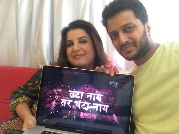 Farah Khan - The only way to watch a good trailer..with the star of the film