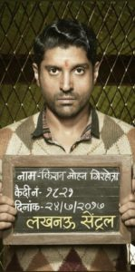 Lucknow Central movie trailer supported with strong direction