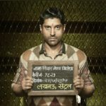 Farhan Akhtar‏ first look from Lucknow Central as Mohan Girhtra