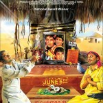Filmistaan Movie Poster – Releasing on 6 June 2014