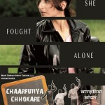Chaarfutiya Chhokare movie First Look and Authentic Trailer