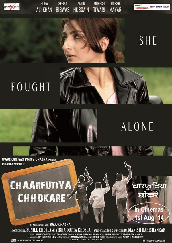 First Look of Soha Ali khan starrer movie Chaar futiya Chhokare