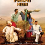 First Look poster of Kaun kitney Paani Mein movie