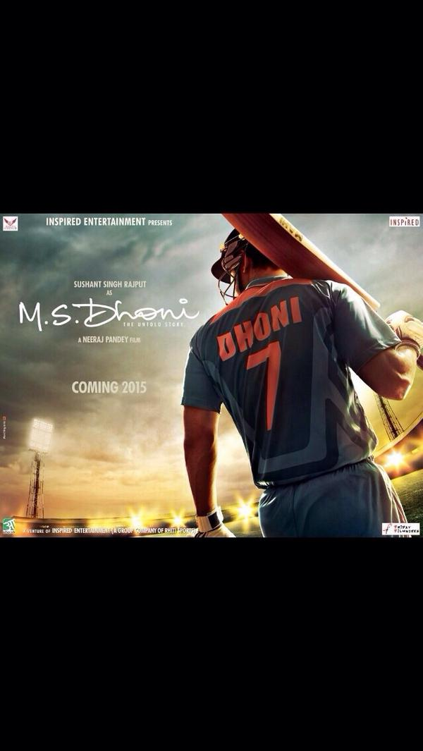 First Look poster of Neeraj Pandey's next M.S.Dhoni starring Sushant Singh Rajput