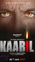 The sharpness of darkness is KAABIL-a-tareef