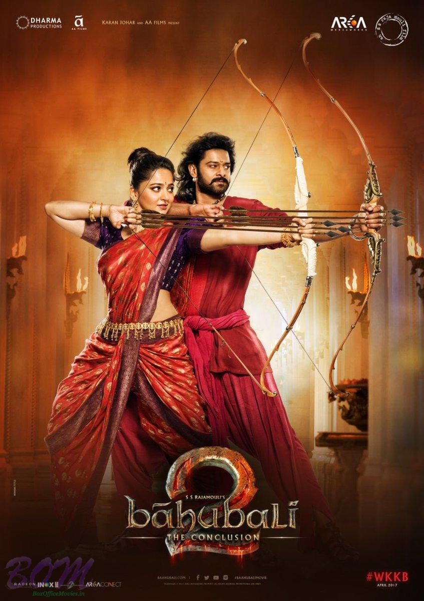First Poster of Bahubali 2 Movie