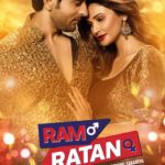 Daisy Shah new Nandlala Video Song from Ram Ratan movie
