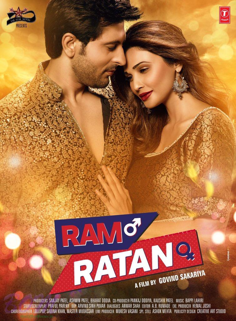 First look of Daisy Shah starrer Ram Ratan movie