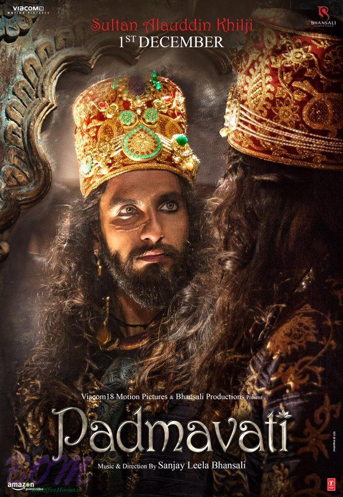 First look of Alauddin Khilji Ranveer Singh for Padmavati