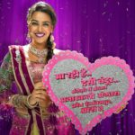 Anaarkali Of Aarah movie teaser