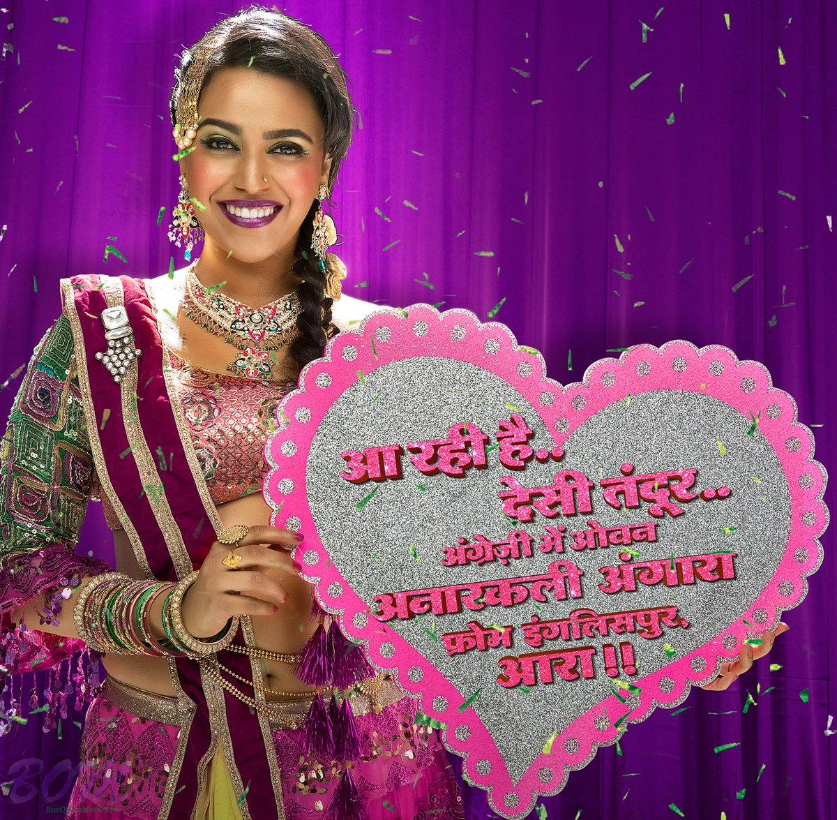 First look of Swara Bhaskar's next film Anaarkali Of Aaraah