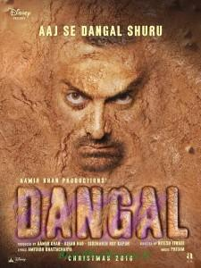 First look poster of Aamir Khan starrer Dangal