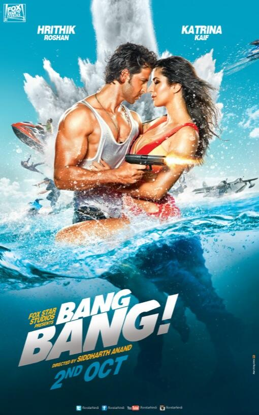 First look poster of Bang Bang movie featuring Hrithik Roshan and Katrina Kaif in water