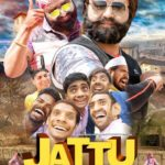 Gurmeet Ram Rahim Singh double role in JATTU ENGINEER
