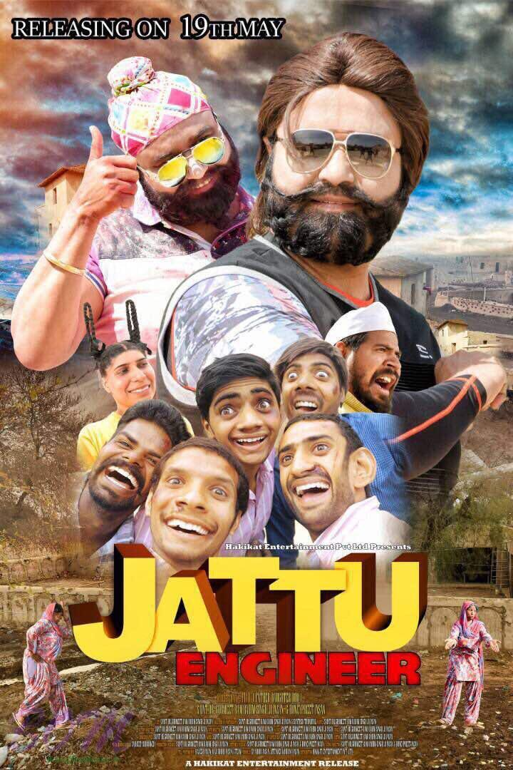 First look poster of Jattu Engineer releasing on19 May 2017