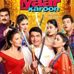 Kis Kisko Pyaar Karoon Authentic Trailer