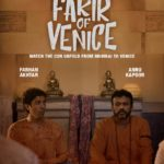 First look poster of The Fakir Of Venice