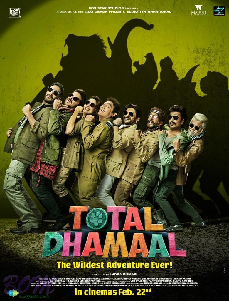 First look poster of Total Dhamaal movie