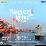 Angrezi Mein Kehte Hain movie starring Sanjay Mishra and Pankaj Tripathi in vital roles