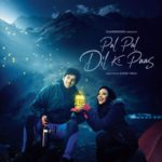 First look posters of Pal Pal Dil Ke Paas movie