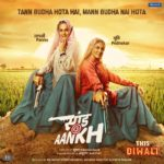 First look posters of Saand Ki Aankh movie
