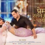 First official poster of Prem Ratan Dhan Paayo with Salman Khan and Sonam Kapoor