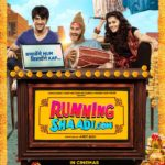 Mannerless Majnu quirky song from Running shaadi