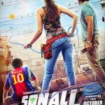 Sonali Cable Movie Authentic Information
