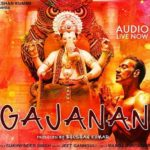 GAJANAN Lalbaugcha Raja Song by Sukhwinder Singh feat. Ajay Devgn Only