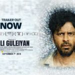 Gali Guleiyan - In The Shadows trailer poster