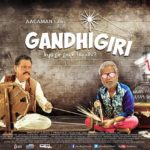 Gandhigiri Movie Poster