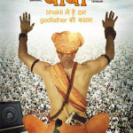 Global Baba movie Poster