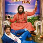 Govinda double dose in Rangeela Raja makes it crazy – watch in cinemas on 16-Nov-18