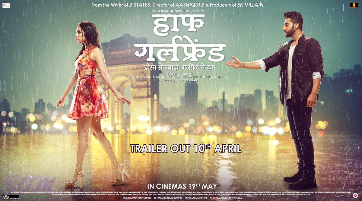 Half Girlfriend first look poster with trailer release date
