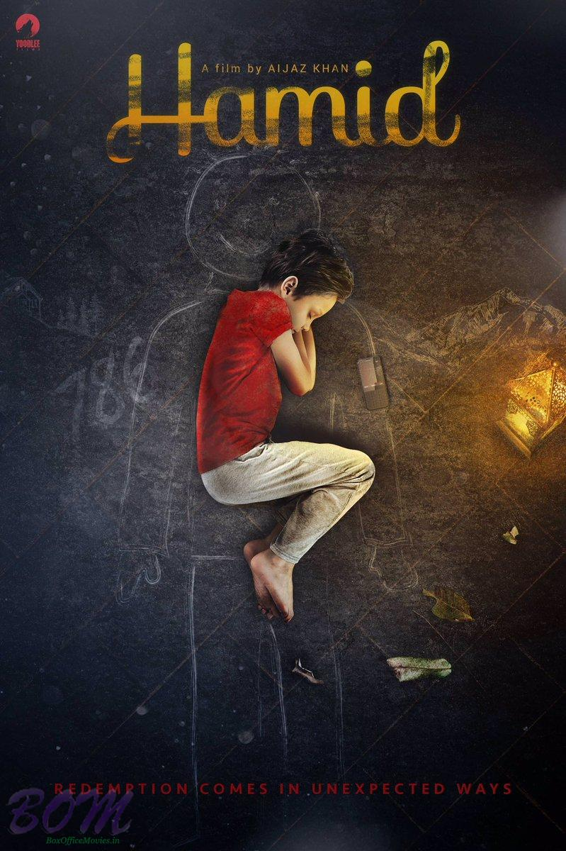 Hamid Movie Trailer and Poster