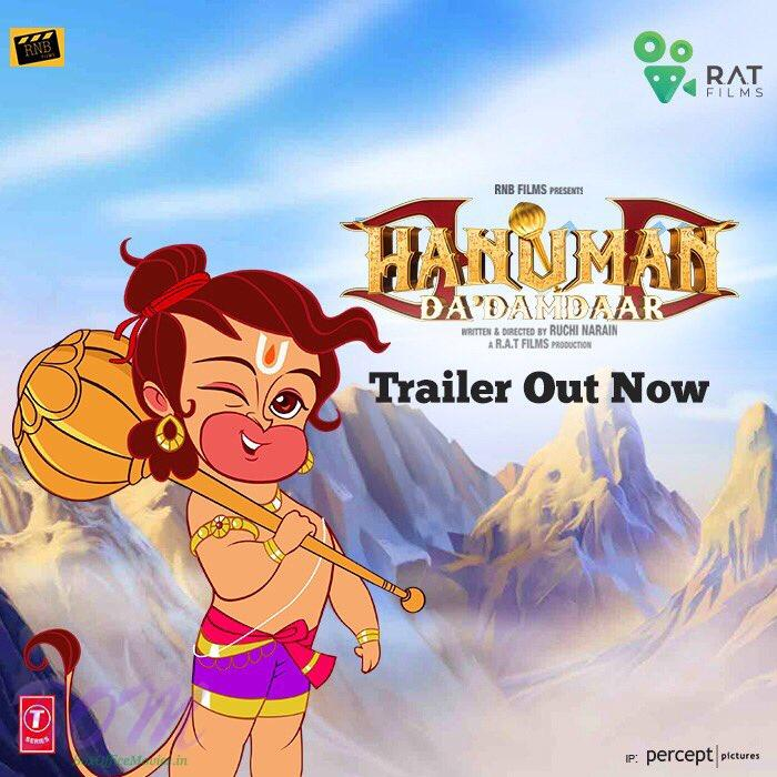 Hanuman Da'Damdaar movie poster announcing the trailer