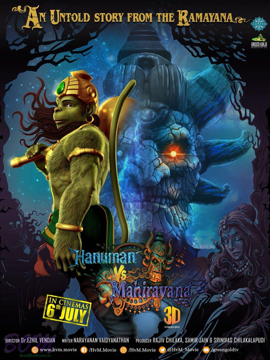 Hanuman Vs Mahiravana 3D release date is 6th July 2018.