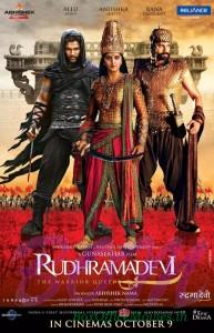 Hindi version of Rudhramadevi on 9 October 2015