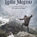 Poster of Imtiaz Ali next Laila Majnu movie poster