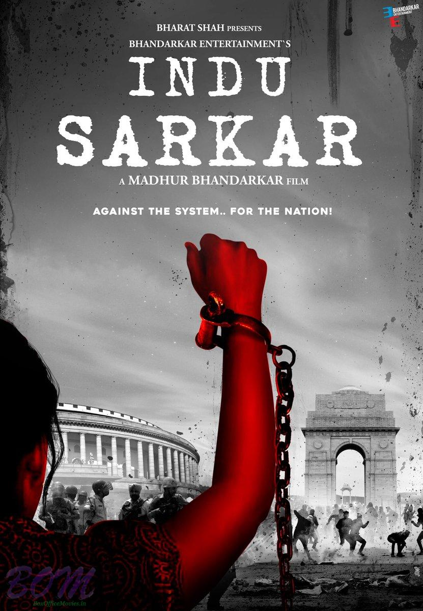 Indu Sarkar movie poster as on 18 Dec 2016
