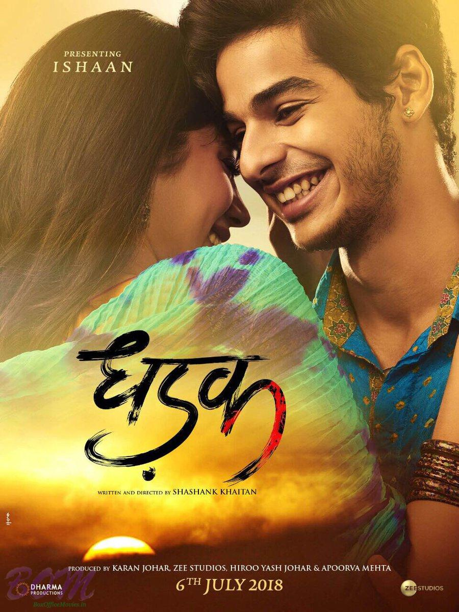 Ishaan Khattar cute look in Dhadak movie