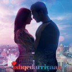 First Look of Romantic Movie Ishqedarriyaan and Release Date