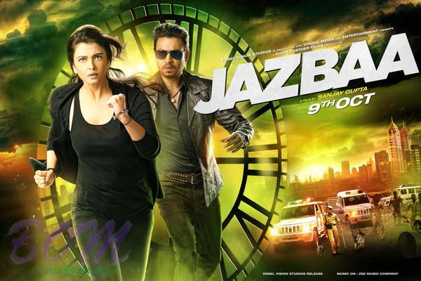 Jazbaa movie first look poster starring Aishwarya Rai and Irrfan Khan