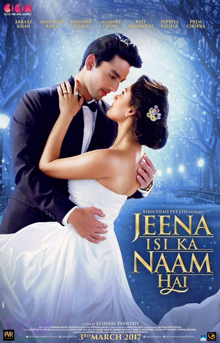 Jeena Isi Ka Naam Hai movie romantic poster