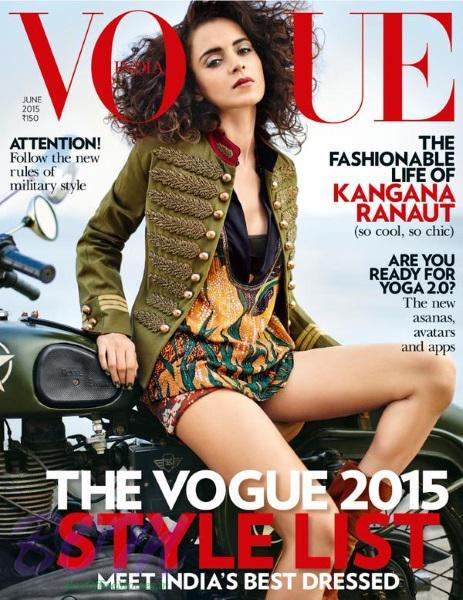 Kangana Ranaut Cover Girl of Vogue India June 2015 issue