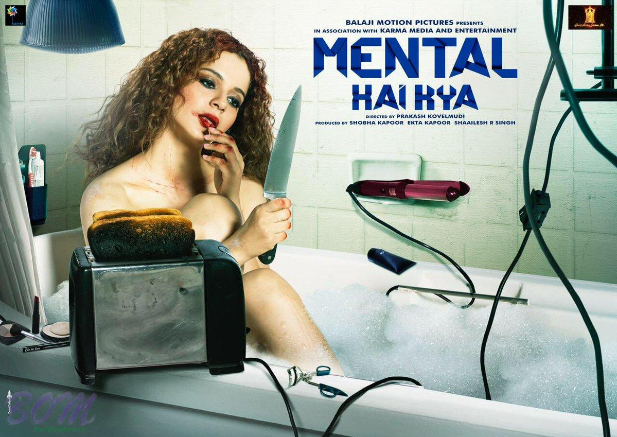 Kangana Ranaut fatal bathroom poster of Mental Hai Kya movie
