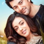 Karan Deol and Sahher Bambba in First look posters of Pal Pal Dil Ke Paas movie