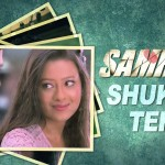 Kis Tarah Se Shukar Tera full song with lyrics – Samrat & Co. Movie
